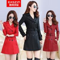 逸纯印品(EASZin)皮风衣 女士中长款仿真皮皮衣 可拆毛领 两穿 双排扣