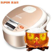 SUPOR/苏泊尔 CFXB40FD8041-86电饭煲锅4L智能家用3-4-5-6人正品