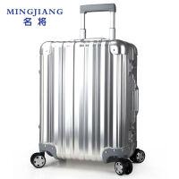 名将(MINGJIANG)铝框铝合金拉杆箱铝镁合金属箱旅行箱包行李箱22寸登机箱万向轮