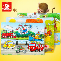 特宝儿 早教动物发声拼图儿童2岁宝宝玩具益智1-3-6岁男女孩早教儿童玩具