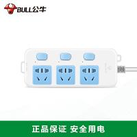 [工厂直营] BULL 公牛 一开一控电源插座接线板1.8米GN-314
