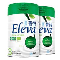 雅培菁智3段奶粉900克g欧盟进口雅培三段菁智3段奶粉优纯绿罐 营养丰富 让宝宝喝上健康的奶粉