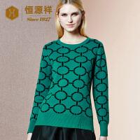 恒源祥圆领羊绒毛衣女秋冬季新款绿色印花加厚纯羊绒衫套头衫