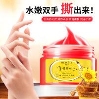 萃然美蜂蜜莹润修护手蜡 滋润保湿补水嫩肤手膜去角质防干裂120g