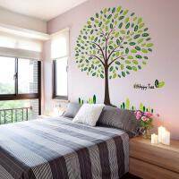 宜美贴 绿树 客厅沙发电视墙卧室床头浪漫田园大型自粘壁纸墙贴纸