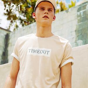 以纯线上品牌A21 2017夏装新款修身圆领短袖T恤男青年休闲百搭上衣
