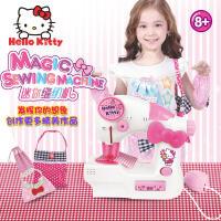 【满200减100】HelloKitty 儿童手工缝纫机家用电动迷你多功能小型缝纫机 儿童diy玩具