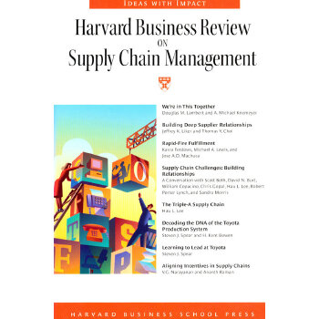 Harvard Business Review on Supply Chain Management 供应链管理