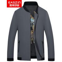 逸纯印品(EASZin)男式风衣外套 2016秋冬新款夹克单排口立领高档风衣男装外套