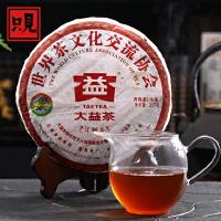 大益茶 普洱生茶饼 2011年勐海七子饼  布朗山早春特级普洱茶 357克礼盒装