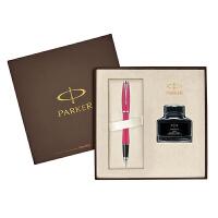 【世界书写品牌 商务*】PARKER 派克墨水礼盒 都市粉红白夹墨水笔 钢笔  墨水礼盒套装  礼品 礼物
