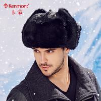 kenmont兔毛皮草帽雷锋帽冬天帽子男加厚棉帽老人东北帽防寒帽1663