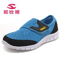哈比熊童鞋男童鞋夏季款牛皮男童运动鞋子韩版镂空网鞋女童透气潮