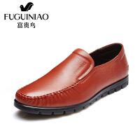 富贵鸟头层牛皮商务休闲男鞋 简约舒适透气轻便百搭套脚皮鞋
