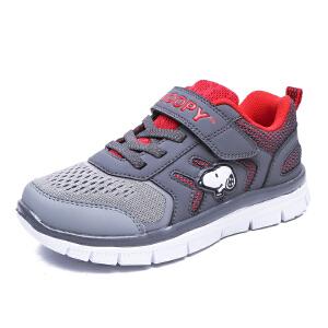 史努比童鞋男童运动鞋新款中小童休闲鞋儿童防滑跑步鞋S7112838