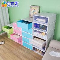 宝优妮 抽屉式收纳柜婴儿储物柜塑料多层组装整理柜宝宝衣柜收纳箱