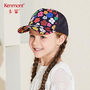 卡蒙6-9岁户外太阳帽儿童粉色帽子女童棒球帽宝宝鸭舌帽夏透气网4786