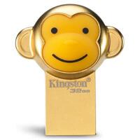 金士顿(Kingston)DTCNY16/32G 优盘十二生肖之 猴年限量纪念版 USB3.1 32GB U盘