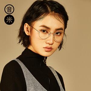 音米2016新款全金属眼镜框  时尚潮复古圆框镜架 可配镜片 AAGCJY505