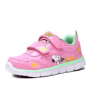 史努比童鞋女童运动鞋学生鞋公主休闲鞋软底跑步鞋