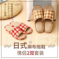 欧润哲 2对装 夏季居家牛筋底防滑亚麻拖鞋 可爱时尚男女情侣凉拖鞋套装
