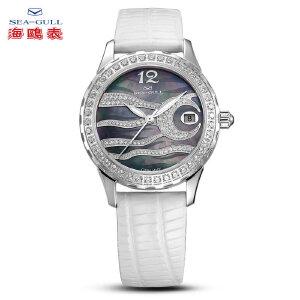 海鸥手表机械表女士镶钻日历皮带自动机械手表时装表女表719.762L