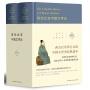 哥倫比亞中國文學史