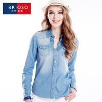 BRIOSO 新款春装2017欧美 出街基础百搭时尚女士牛仔衬衫 修身水洗磨白牛仔衬衣 WE18895-2