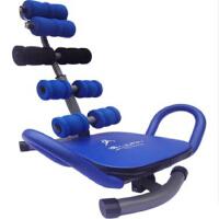 懒人运动AD收腹机仰卧起坐健身器材 瘦腰仪器械家用减肥减肚子 室内健身器