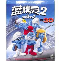 新华书店正版 动画电影 蓝精灵2 蓝光碟 3DBD50
