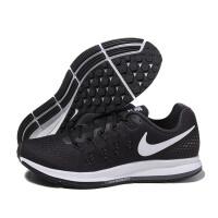nike耐克 男鞋zoom系列跑步鞋减震运动鞋跑步831352-001