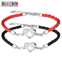 相思树 情侣手链 一对男士女红绳黑绳925纯银心形手链 可刻字QLSL003