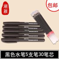湖颖 中性笔水笔办公签字笔黑色水笔 学生考试黑色水性笔碳素笔