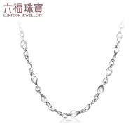 六福珠宝Pt950铂金项链白金女素链百搭款扭片链计价A03TBPN0003