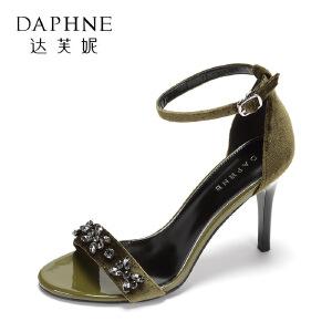 Daphne/达芙妮17时尚绒面水钻露趾凉鞋 百搭一字扣通勤细跟高跟鞋