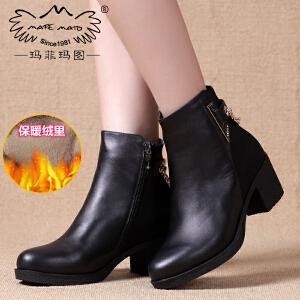 玛菲玛图 欧美新款大牌时尚真皮舒适粗跟保暖短靴金属链子时装靴保暖女靴2576-0501