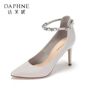 Daphne/达芙妮2017春气质尖头细跟高跟女鞋 时尚水钻一字扣带单鞋