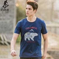 拓路者Pioneer Camp 北极熊动物印花T恤男短袖 夏季白色圆领t�� 全棉宽松半袖  622049