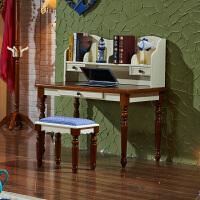 尚满 儿童地中海系列电脑桌书桌书架组合 实木边框写字台式直角书桌书柜 书桌+椅子