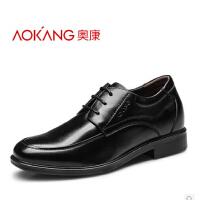 奥康 新款男士内增高皮鞋商务正装男鞋真皮 头层皮正品结婚鞋