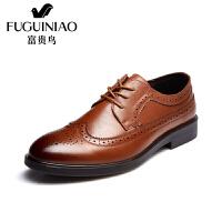 富贵鸟 秋季新款商务休闲皮鞋男鞋时尚英伦布洛克皮鞋