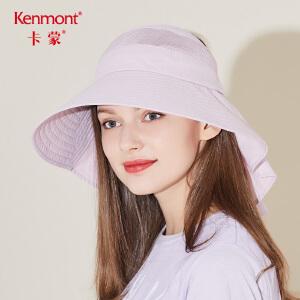 卡蒙太阳帽女防晒防紫外线遮阳帽可折叠空顶帽休闲百搭户外大沿帽3407