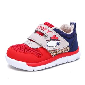 史努比童鞋新款儿童单网跑步鞋休闲鞋小白鞋