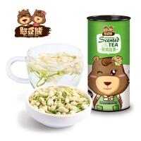 【憨豆熊_茉莉花茶42g】茉莉花苞茶 茶叶 花草茶