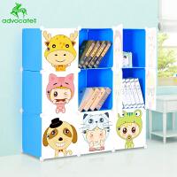 【用券立减20】崇尚儿童小书架 自由组合柜 创意多功能DIY书柜 环保树脂简易柜子