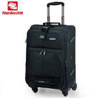 汉客HANKE海关锁万向轮拉杆箱20寸男女密码锁旅行箱行李箱登机箱子8050