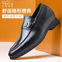 何金昌内增高男鞋夏季男士隐形增高真皮鞋正装套脚皮鞋商务品牌鞋