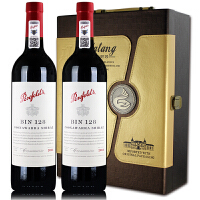 奔富bin128 澳大利亚原瓶进口红酒  2014年干红葡萄酒双支礼盒装 750ml*2