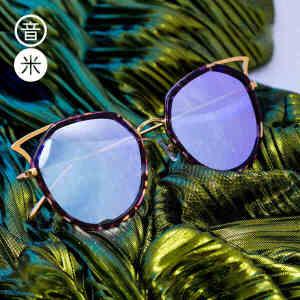 音米2017新款尼龙镜片板材太阳镜女明星款司机镜猫眼墨镜女圆脸