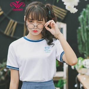 演沃 呆萌汪星人 学院风宽松短款短袖T恤 女 2017夏装新款